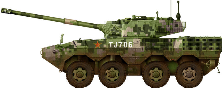 ZBD-09 105mm antitank/infantry support version