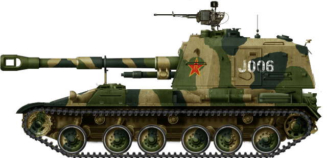 Type 83 self-propelled howitzer