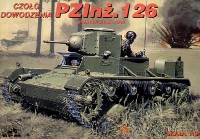 The cover art for the PZInz 126 model kit from RPM.