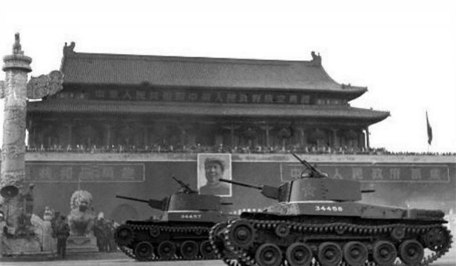 PLA Chi-Ha Shinhoto 34458 and 34457 on parade in Tiananmen Square, 1st October 1949