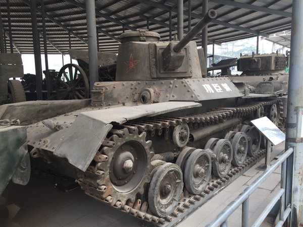 The Gongchen Tank, as discernible by the writing on the side, outside in the Beijing museum. This paint scheme appears faithful to the original.