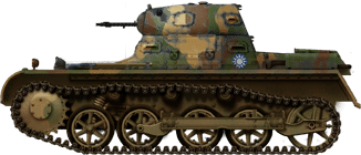 Panzer I Ausf.A in KMT service