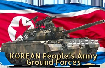 Democratic People's Republic of Korea Modern Armor