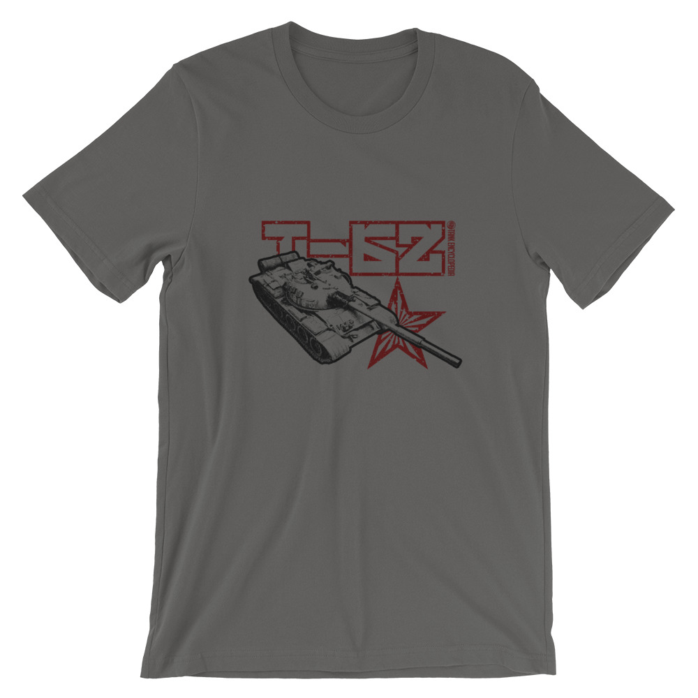 Soviet T-62 Tank – Tank Encyclopedia Support Shirt