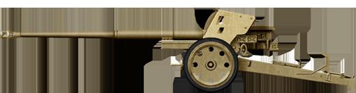 88 cm Pak 43