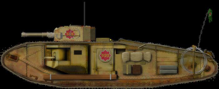 Hatay Heavy Tank (Fictional Tanks)