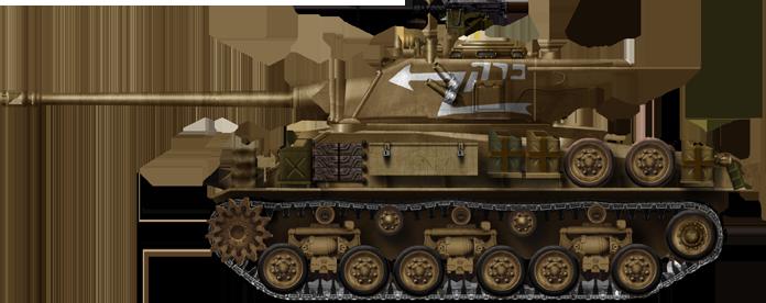 M-50 Sherman
