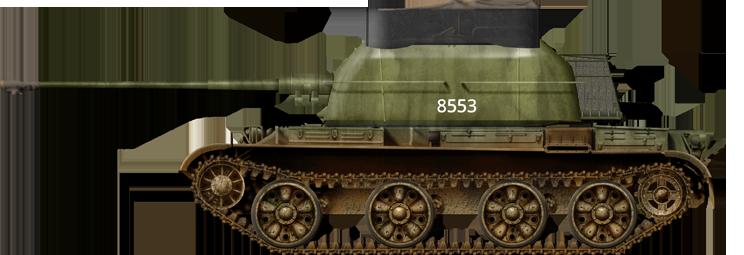 ZSU-57-2 in Yugoslavian Service
