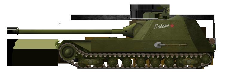 K-91 SPG