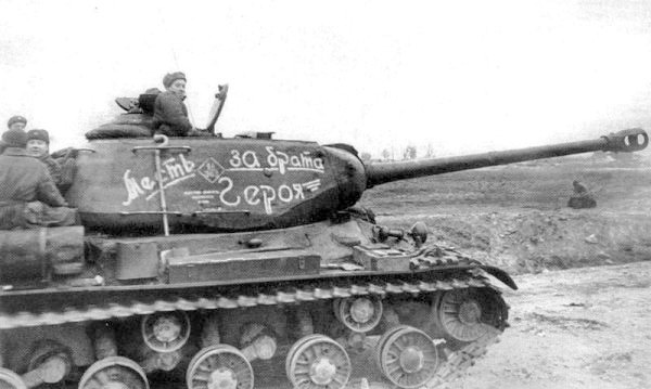 IS-2 Heavy Tank - Tank Encyclopedia